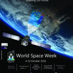 wsw2016 poster final global-with text